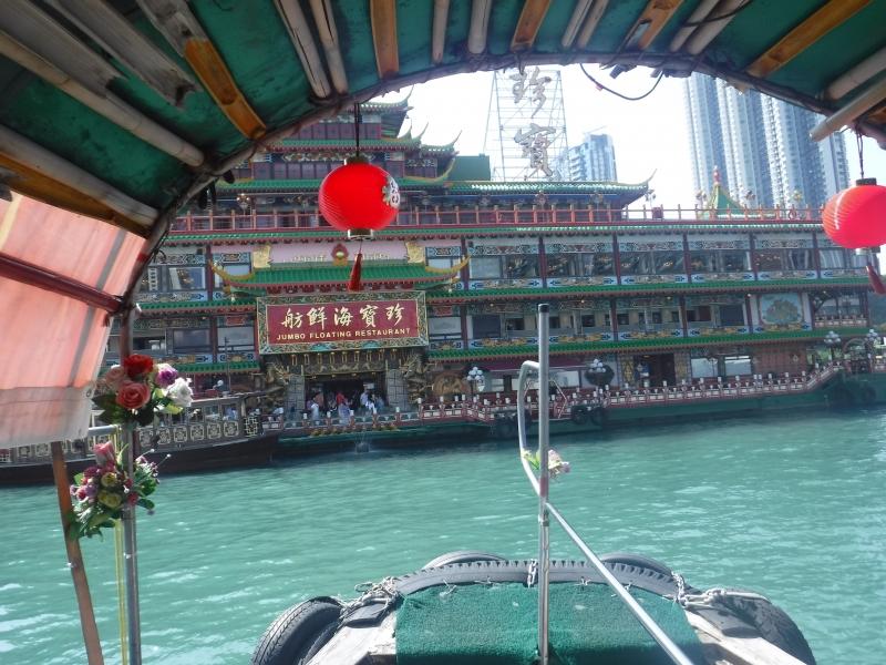 Sanpan BOAT Ride.2