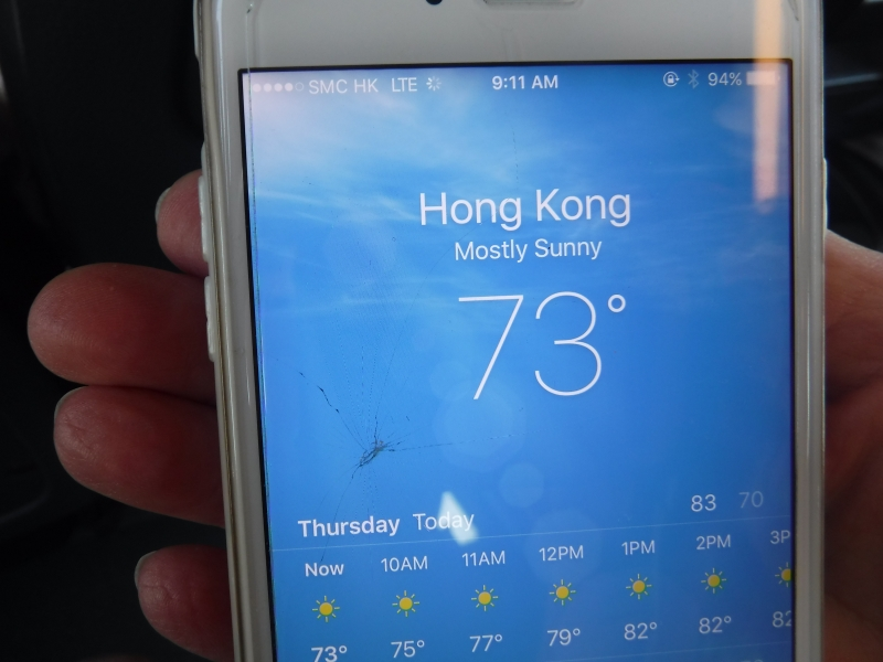 Screenshot in Hong Kong Port Temp