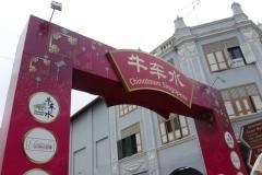 Chinatown.2
