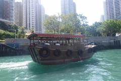 Sanpan BOAT Ride.1